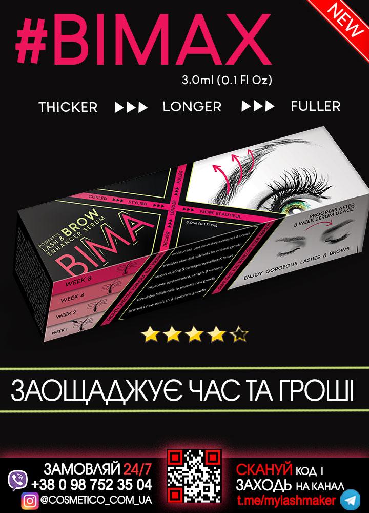 BIMAX serum