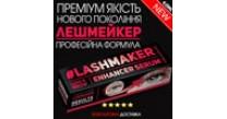#LASHMAKER